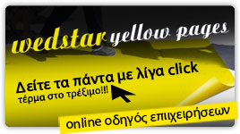 BANNER YELLOW PAGE GUIDE
