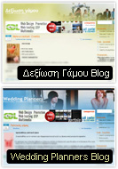 The blogs banner